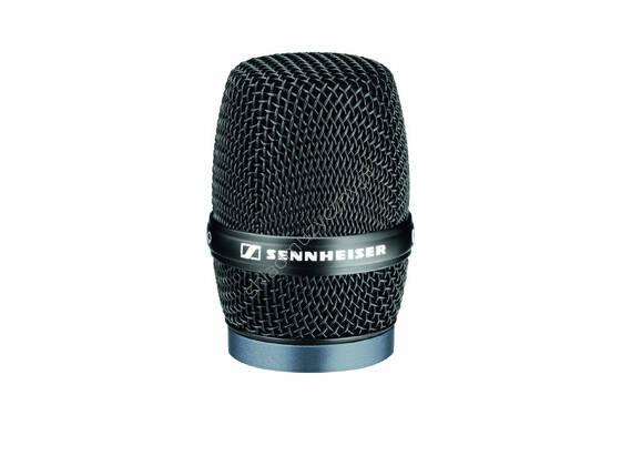 Kapsu U0142a Mikrofonowa Pojemno U015bciowa Sennheiser Mme 865